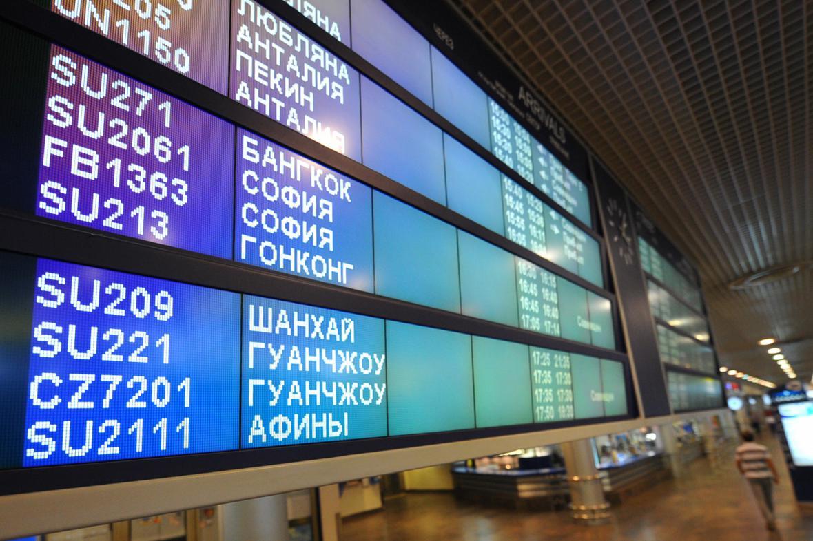 Moskevské letiště Šeremetěvo