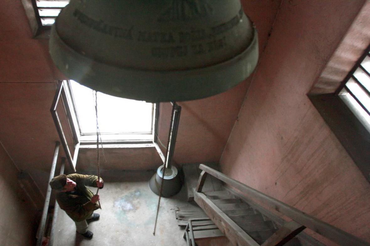 Zvonice v Bánské Bystrici