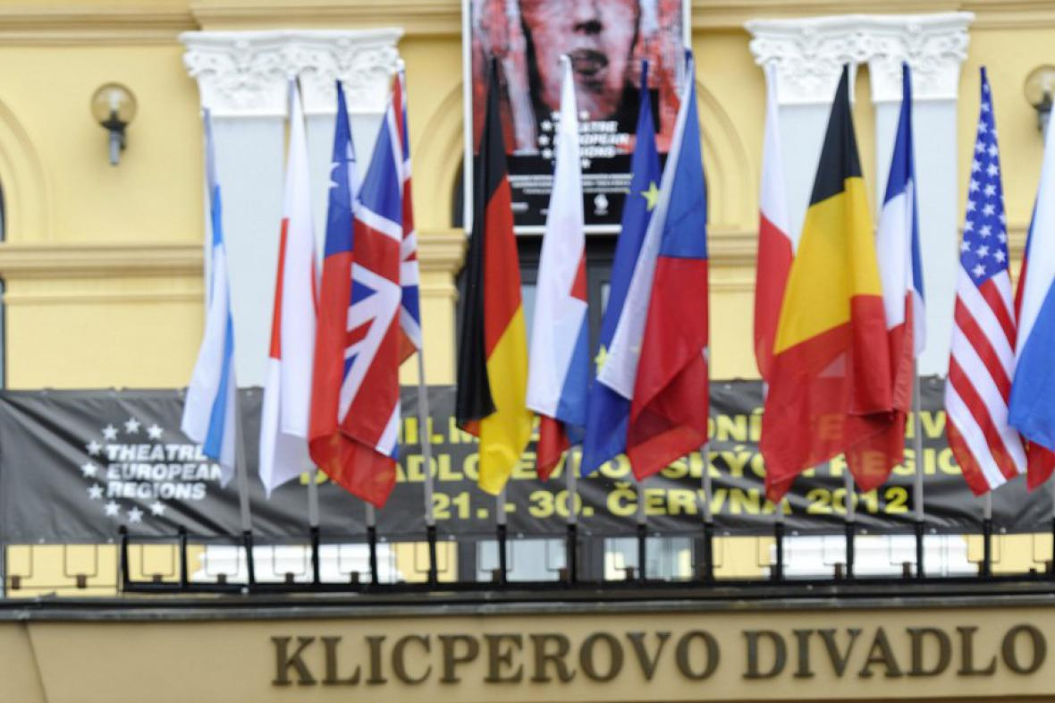 Divadlo evropských regionů V Hradci Králové