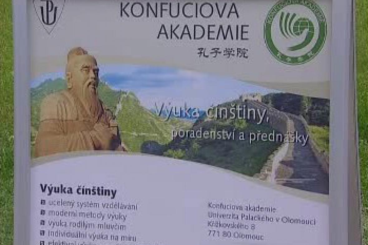 Konfuciova akademie Olomouc