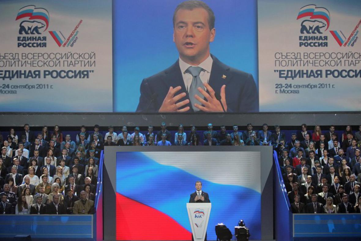 Kongres strany Jednotné Rusko