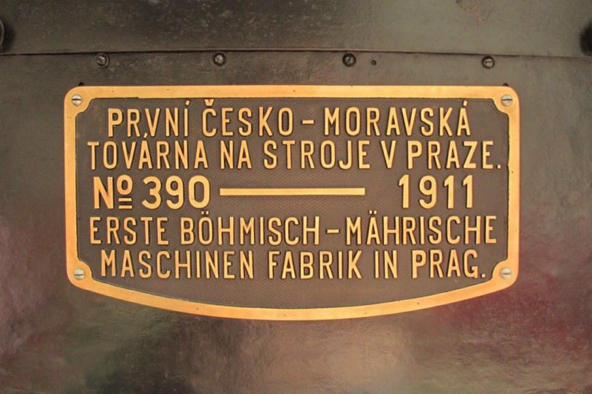 První českomoravská továrna na stroje