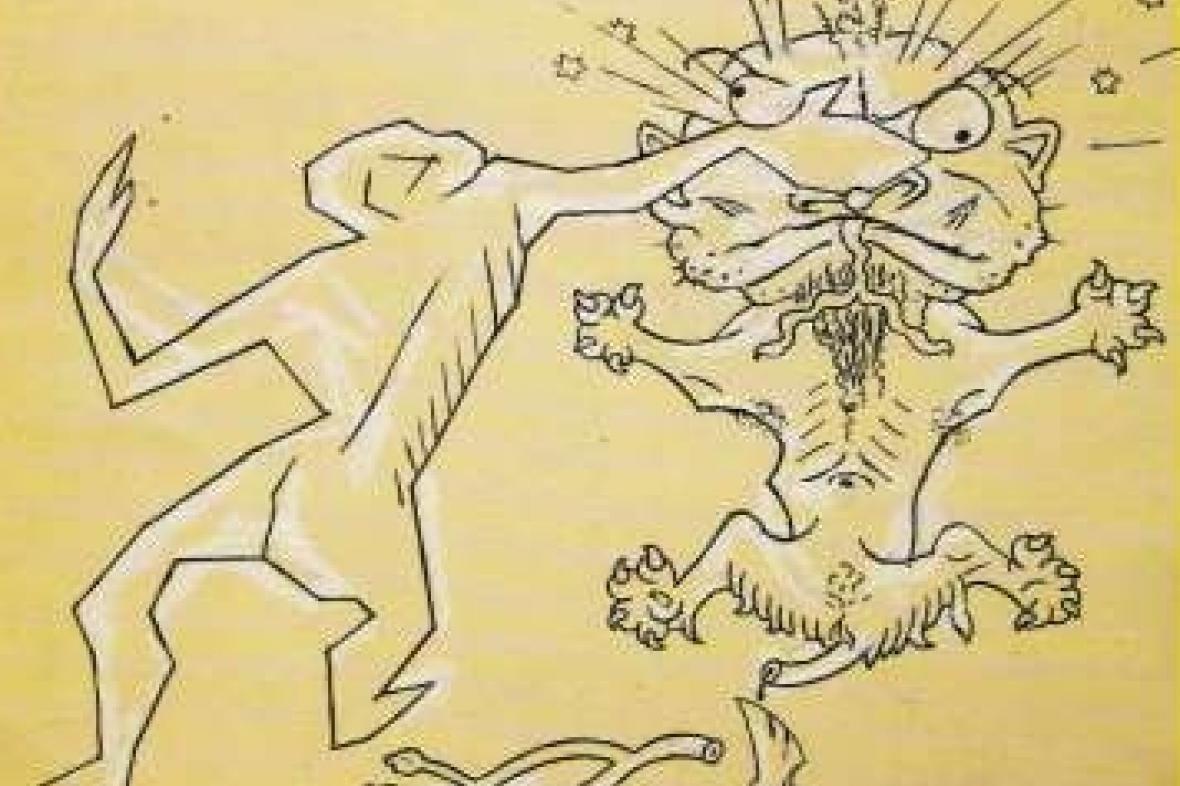 Zdeněk Kratochvíl / Lekce z kubismu (1913)