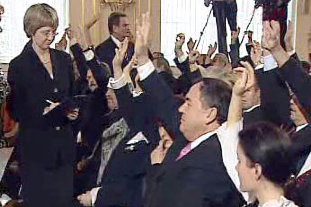 Hlasování zákonodárců