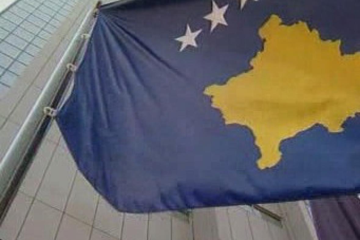 Kosovská vlajka