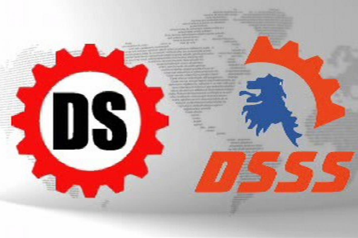 Loga Dělnické strany a Dělnické strany sociální spravedlnosti