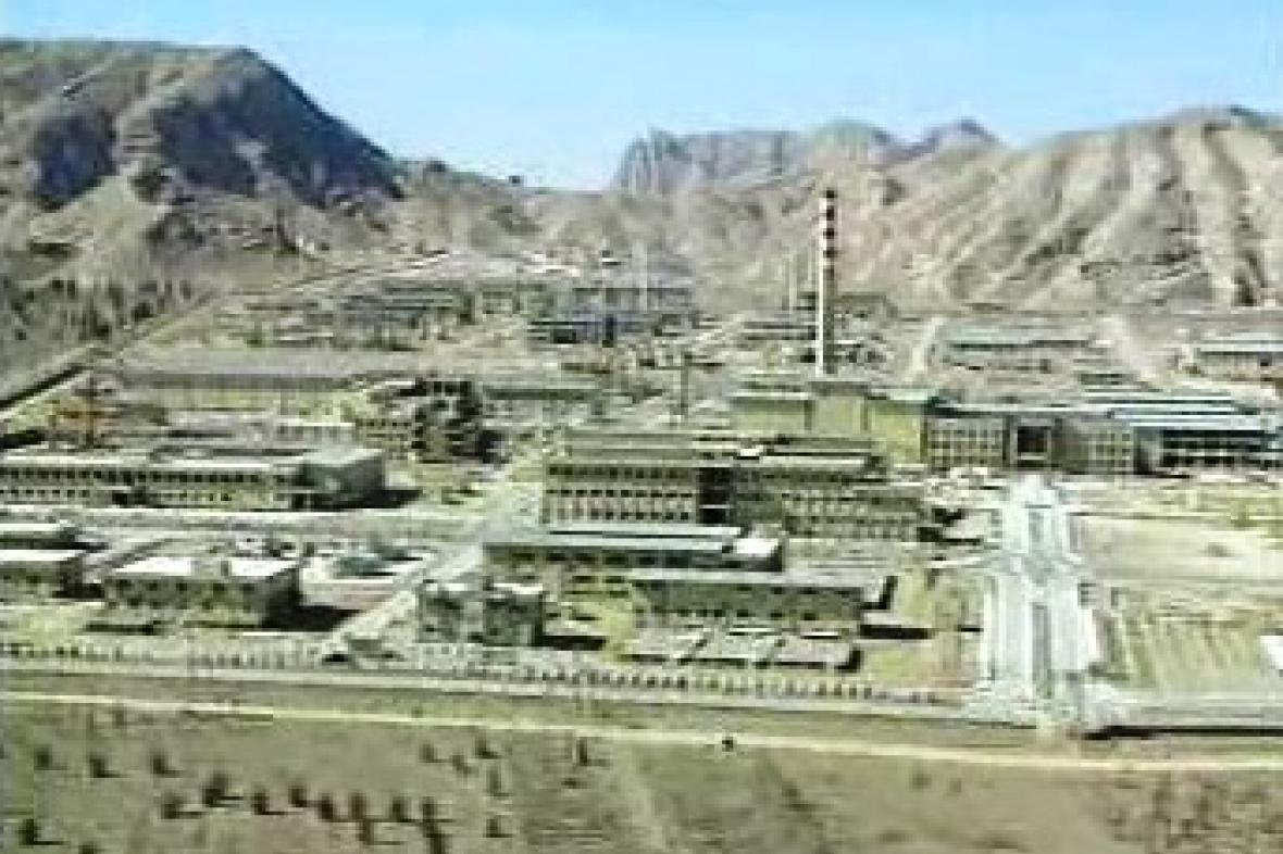 Íránské jaderné zařízení