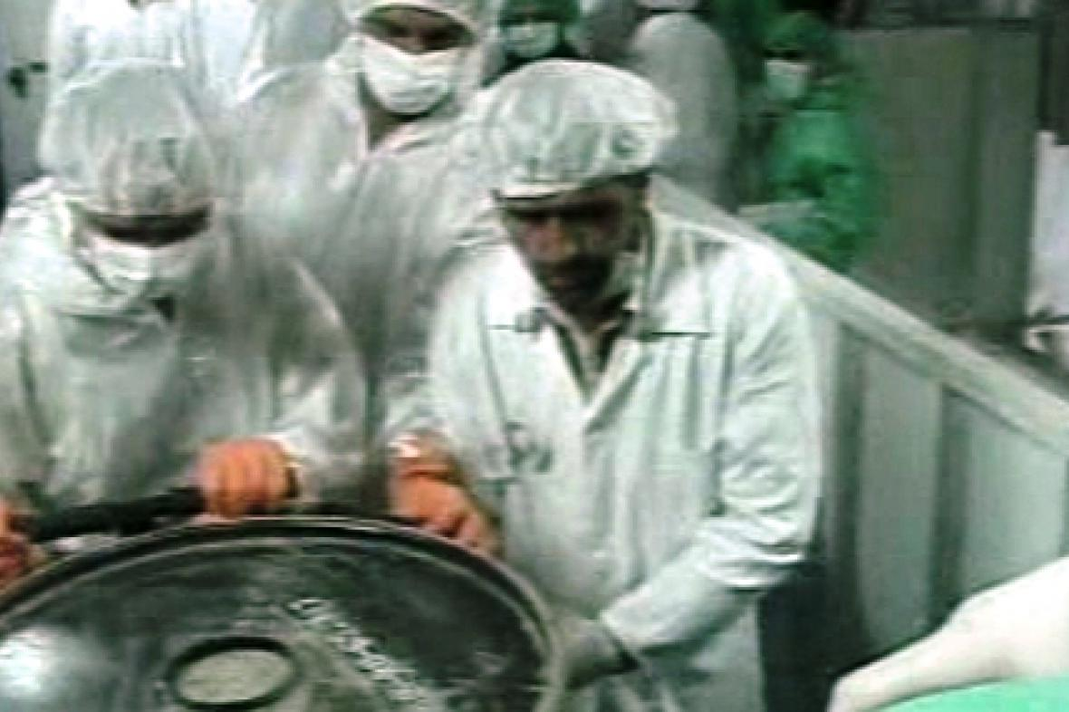 Jaderný program