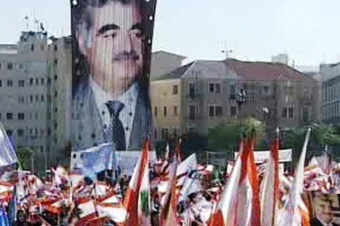 Vzpomínka na smrt Harírího