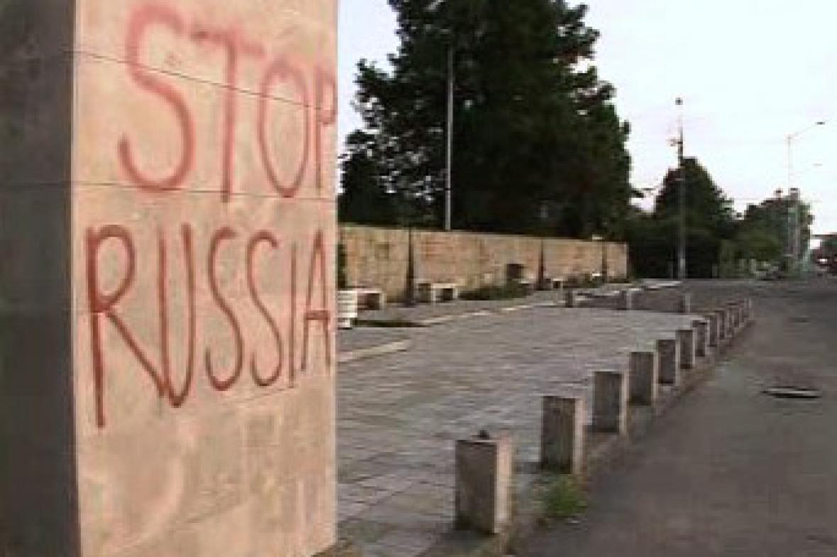 Gruzie po konfliktu s Ruskem
