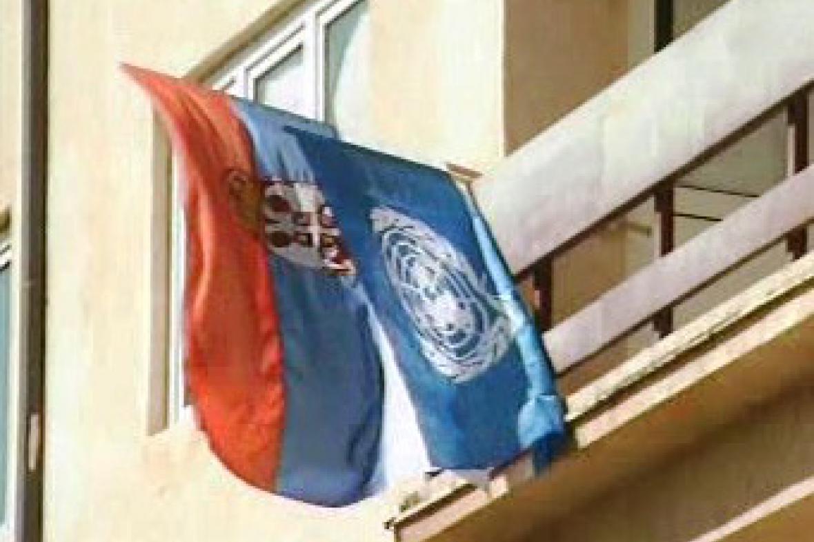 Vlajka OSN v Kosovu