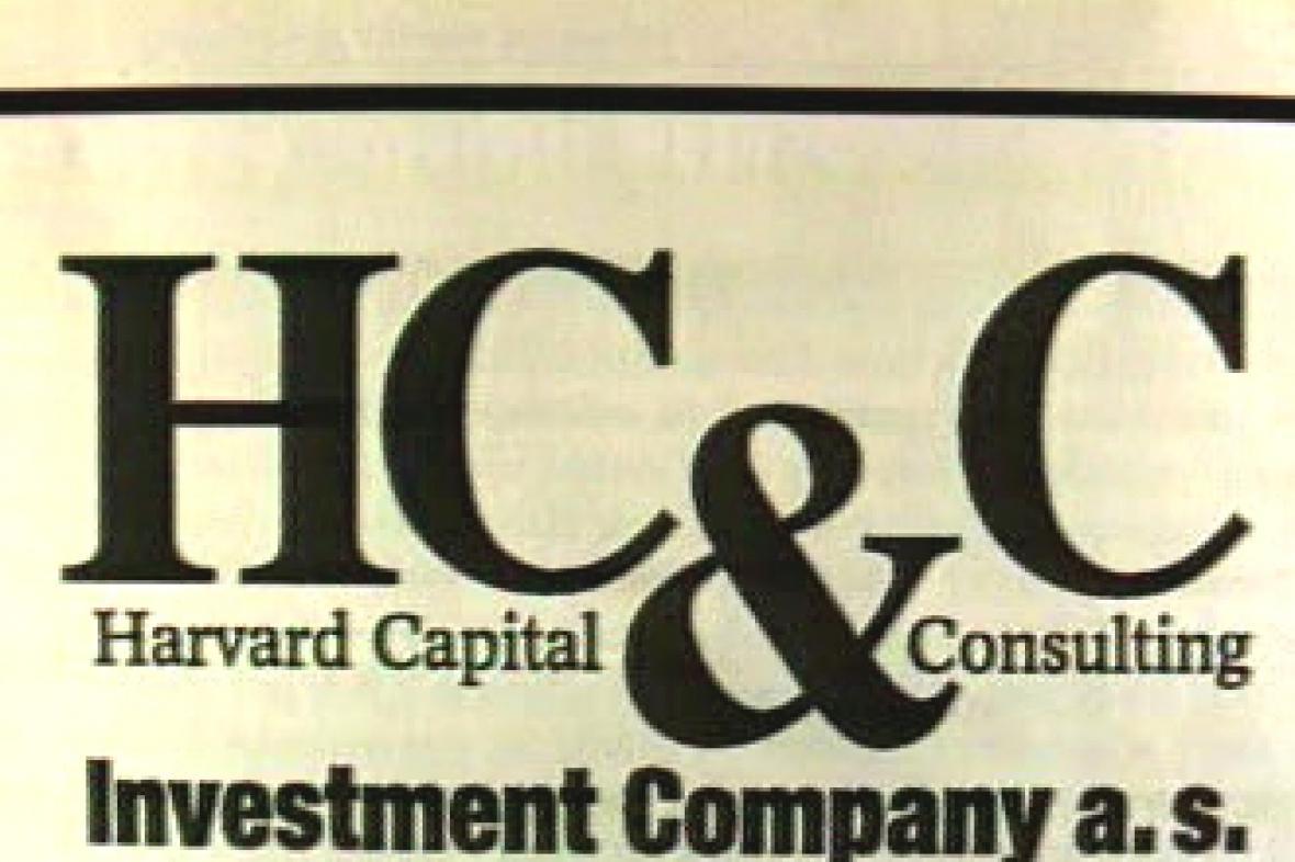 Harvardské investiční fondy