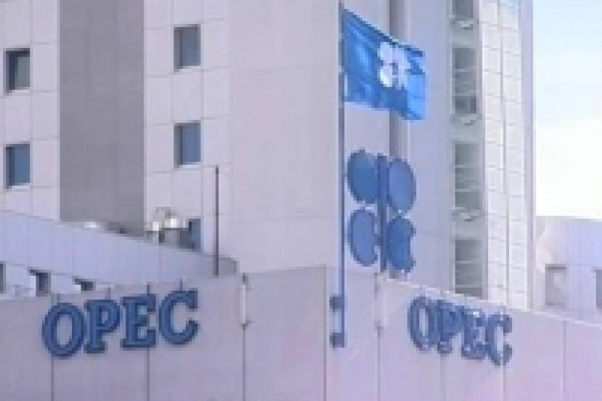 Organizace zemí vyvážejících ropu