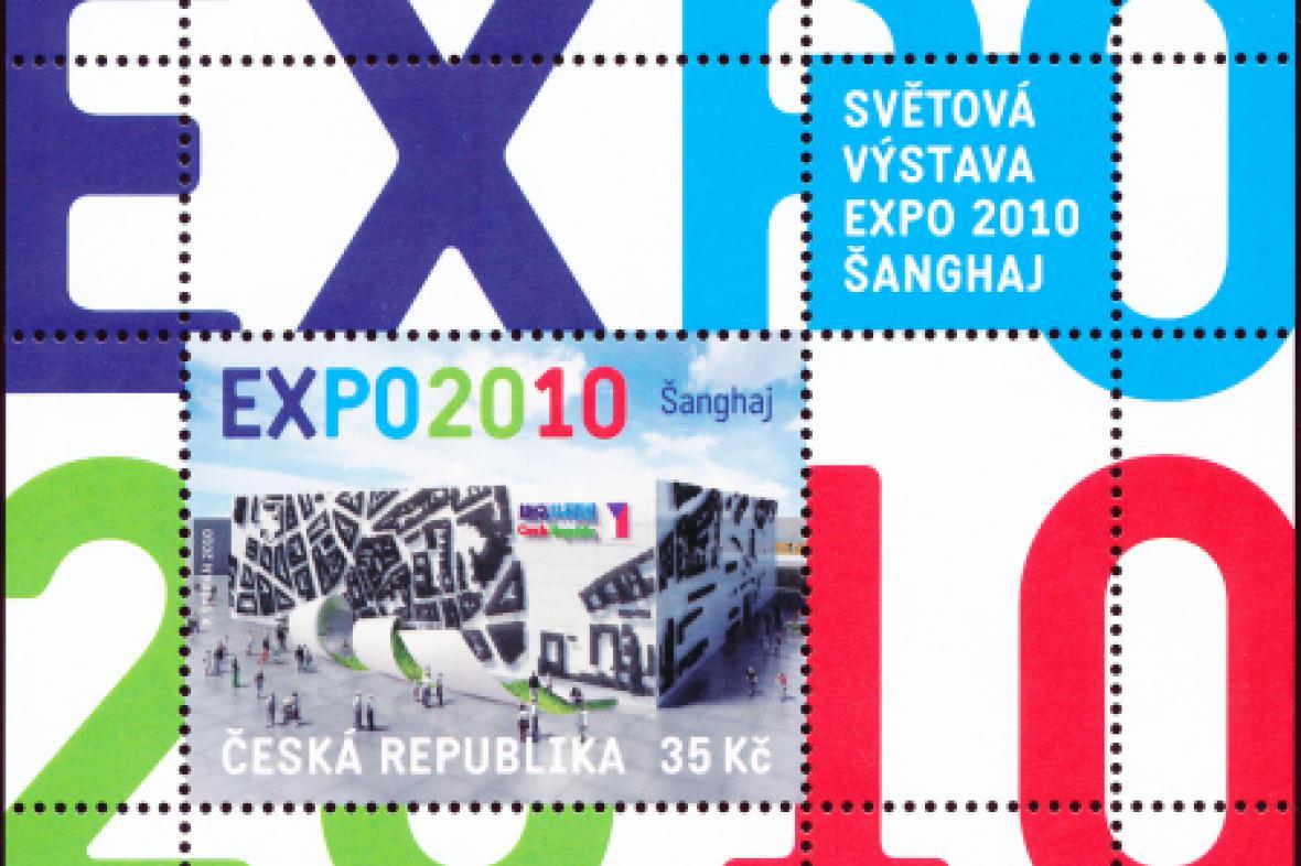 Expo 2010 - známka České pošty
