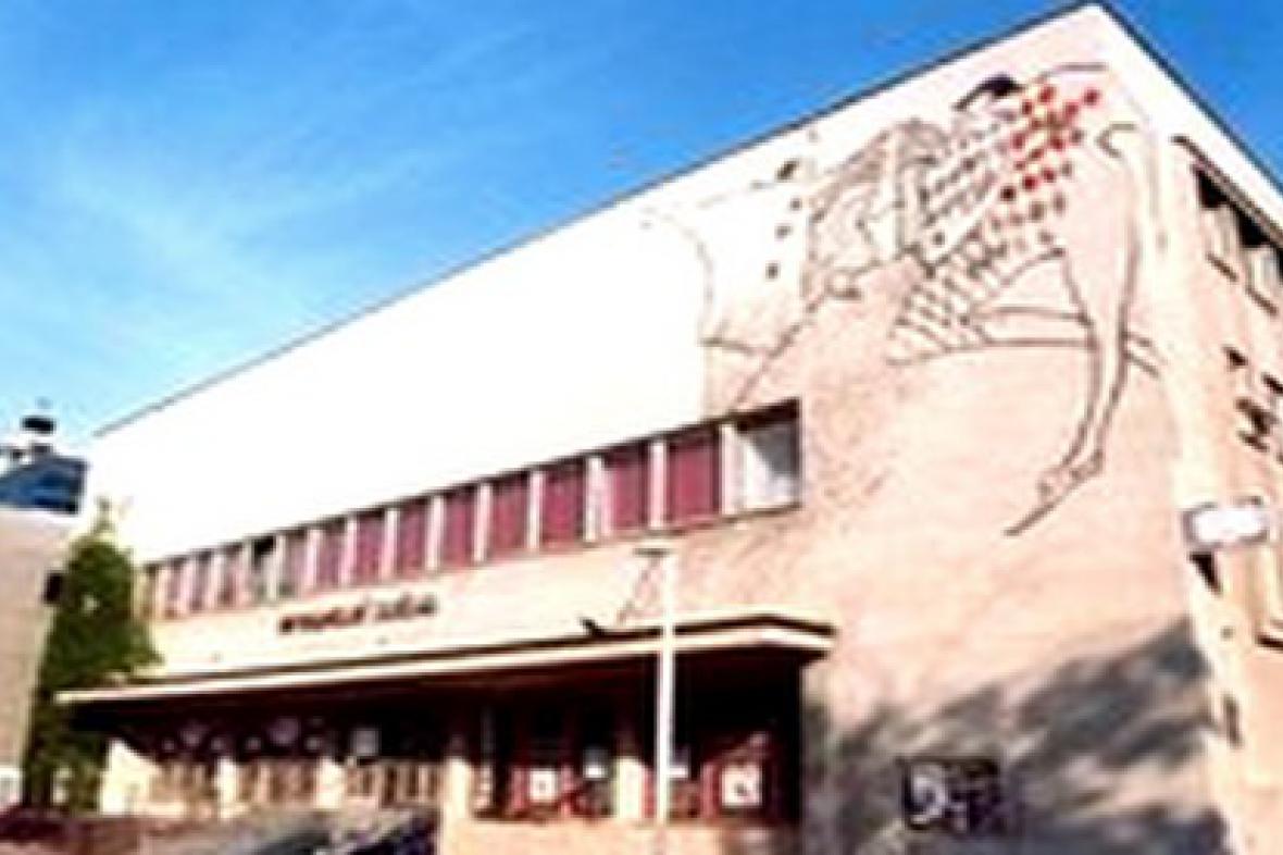 Dům kultury Metropol v Č. Budějovicích