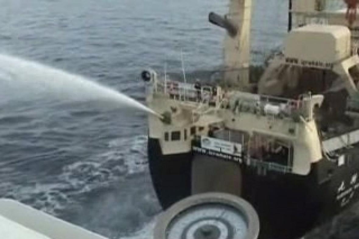 Loď Sea Shepherd