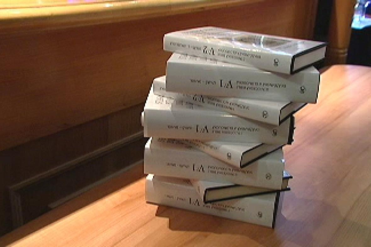 Staročeská Bible drážďanská a olomoucká