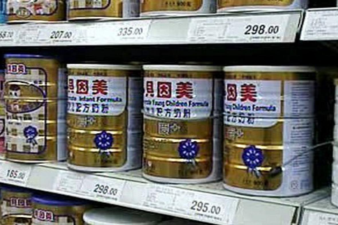 Čínské potraviny