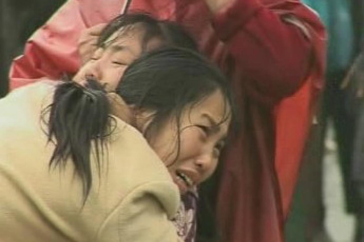 Zemětřesení v Číně roku 2008