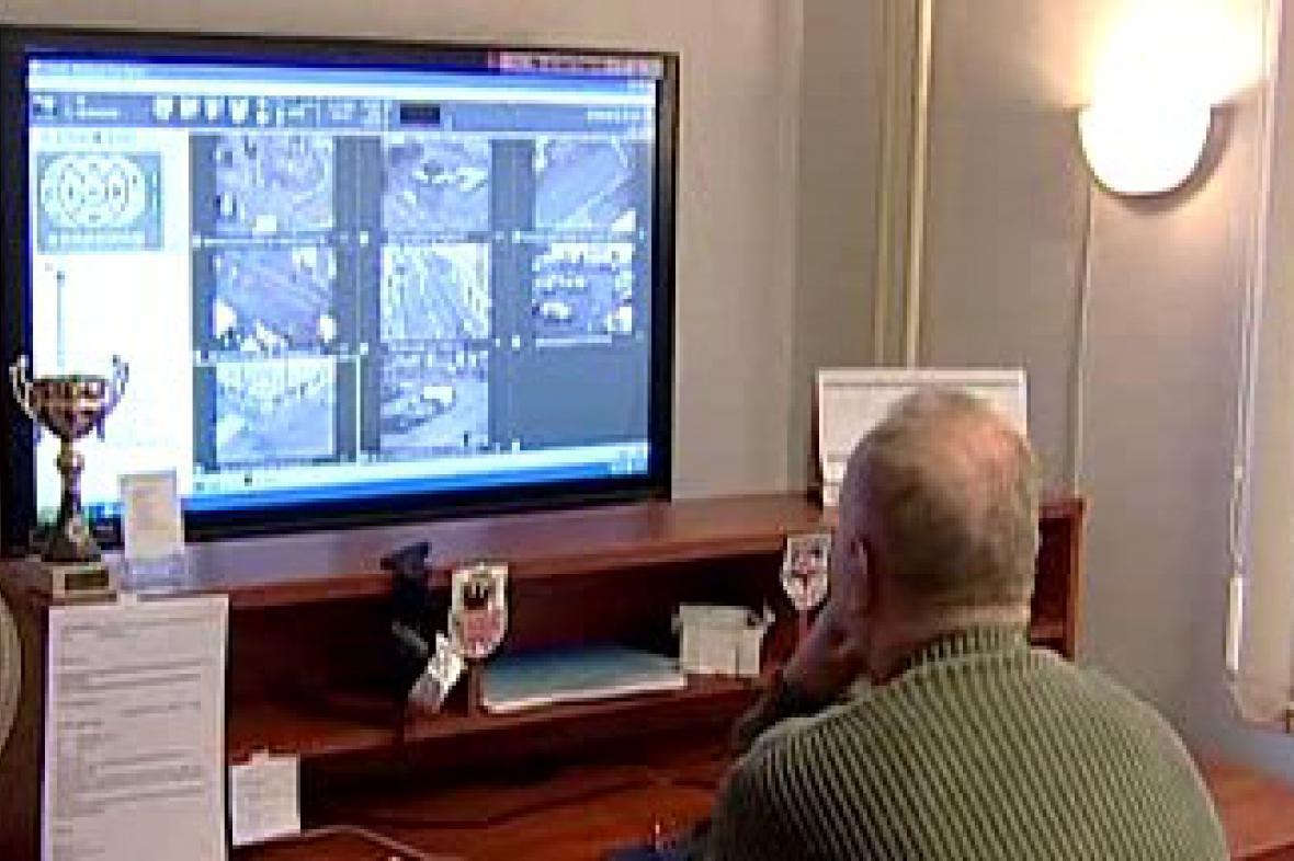 Chráněná dílna - městský kamerový systém