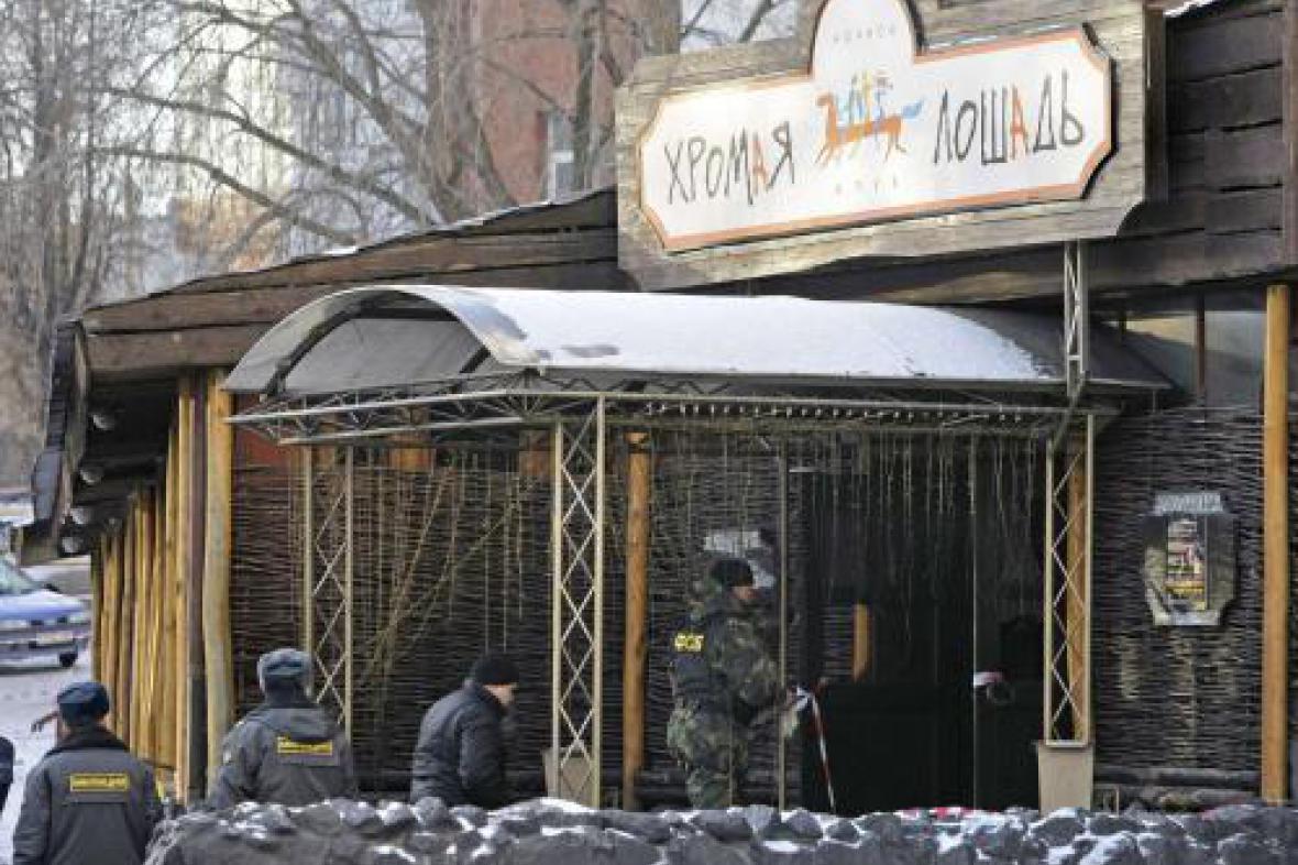 Klub Chromý kůň v Permu