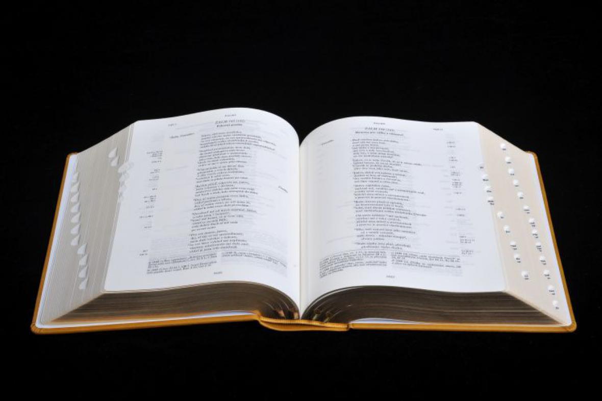 Jeruzalémská bible