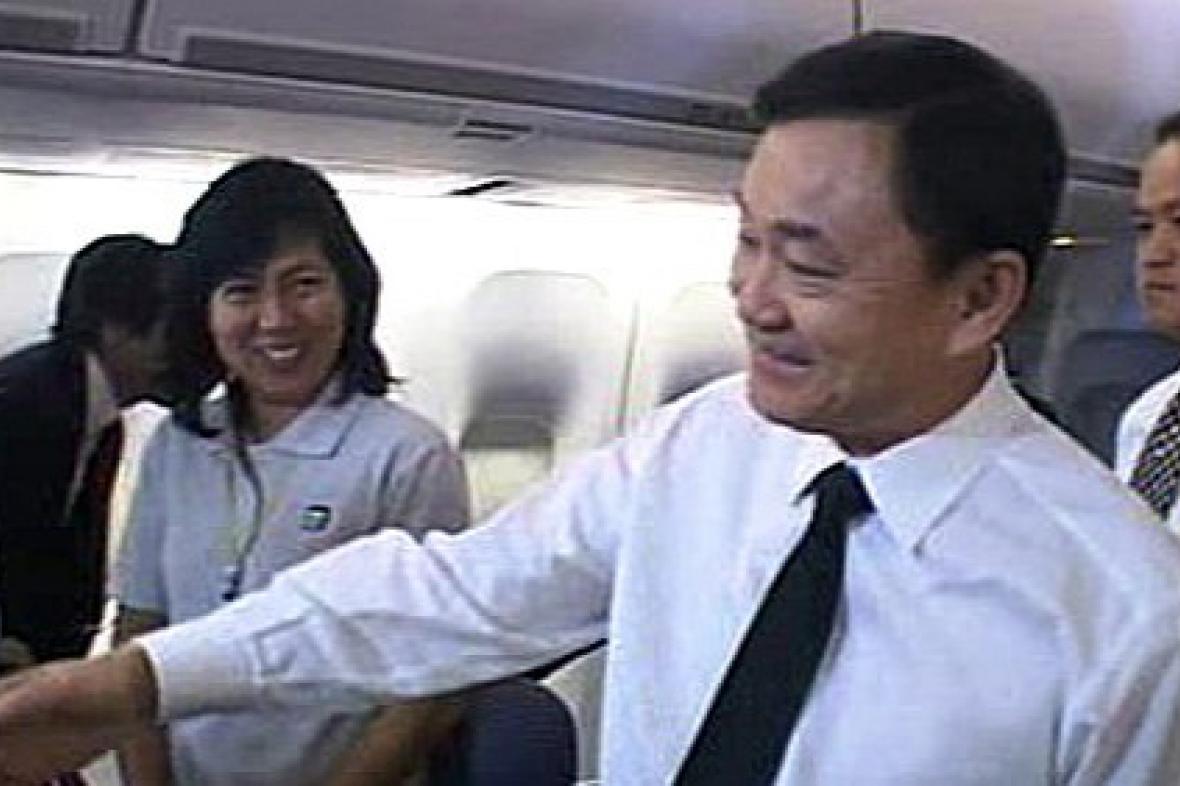 Tchaksin Šinavatra