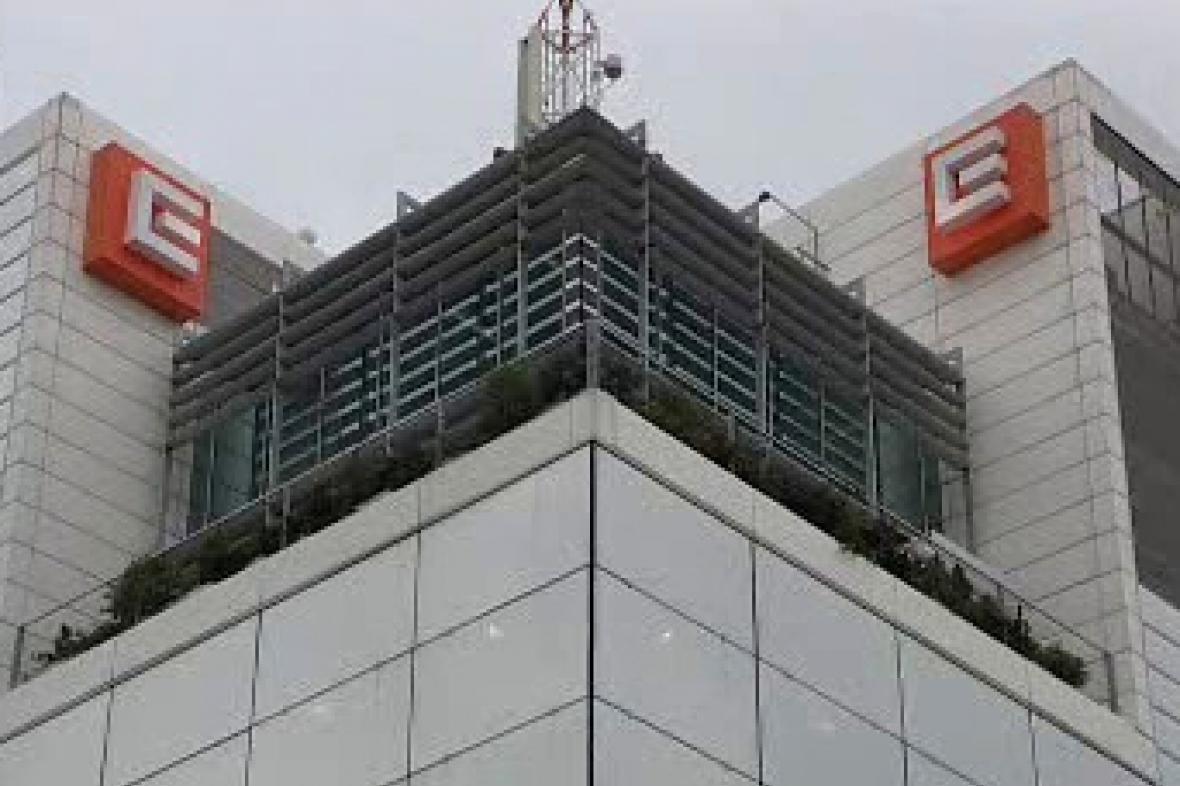 Budova společnosti ČEZ