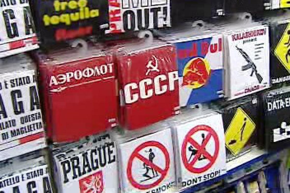 Sovětské symboly
