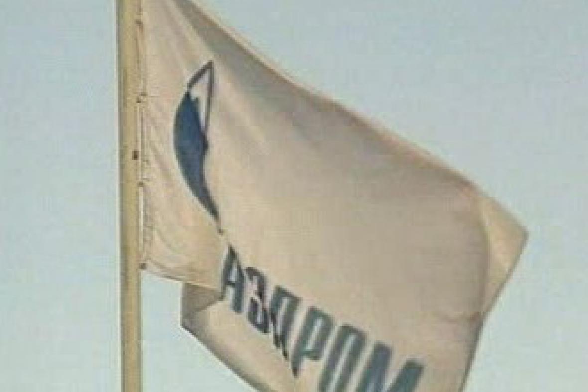Gazprom-vlajka