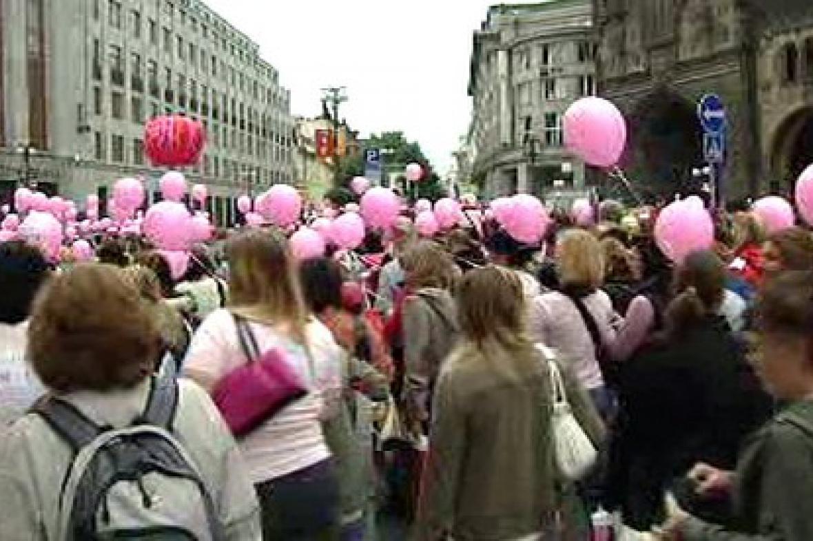 Pochod proti rakovině