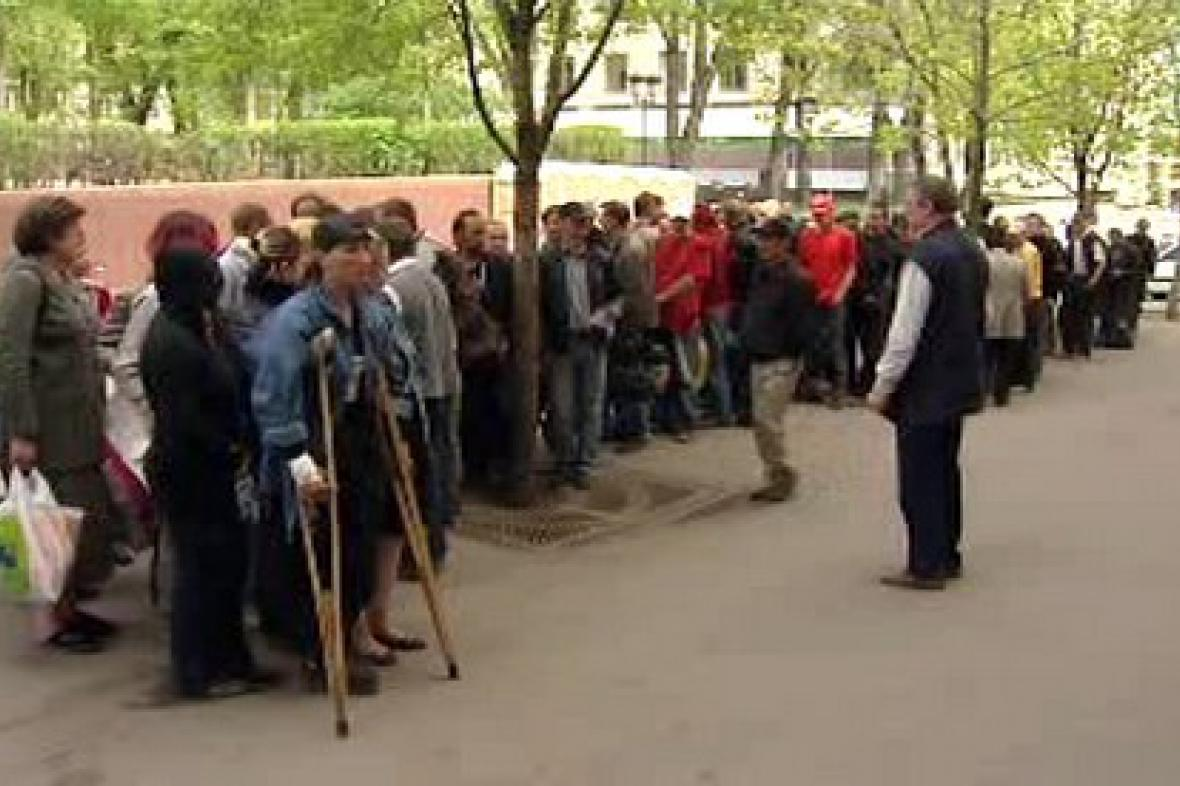 Nezaměstnaní Rusové