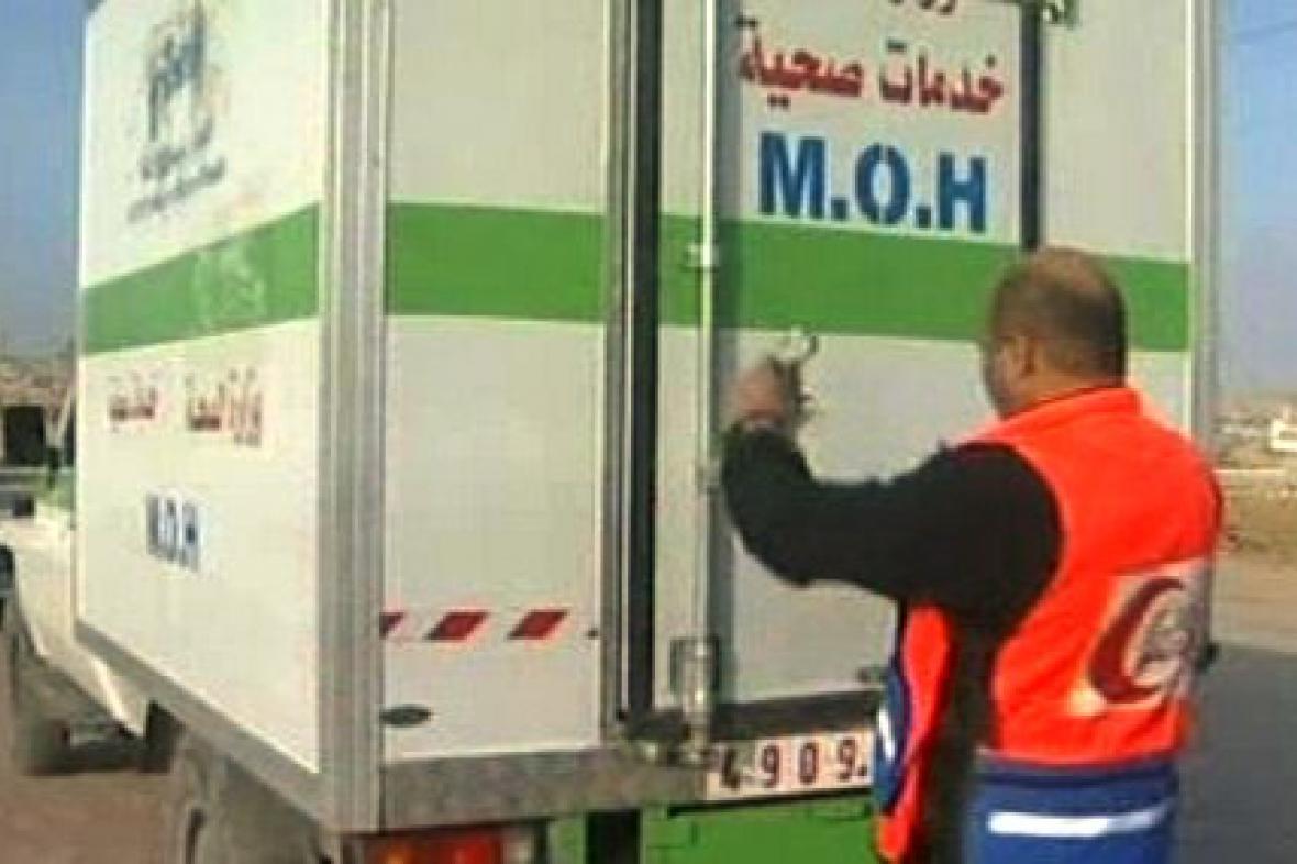 Humanitární dodávky