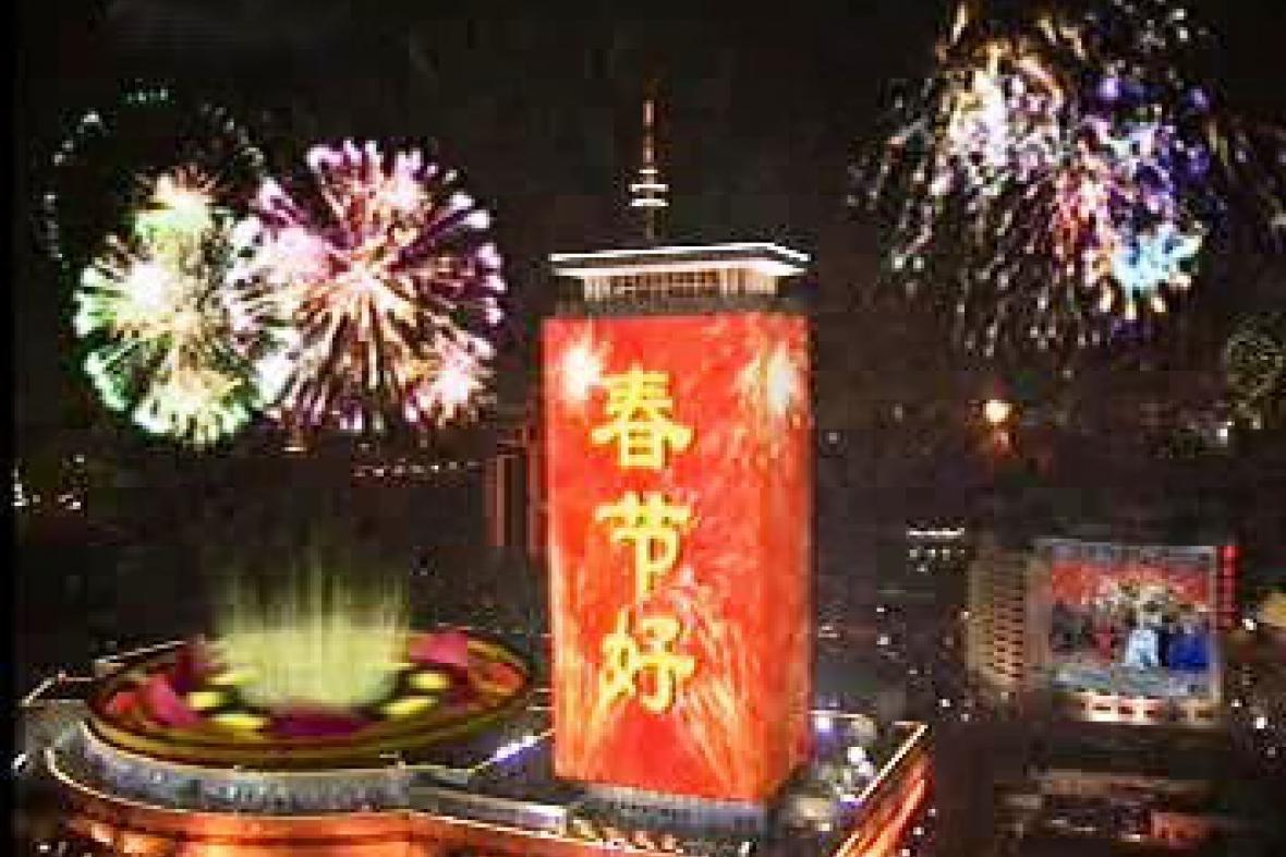 Ohňostroj v Číně