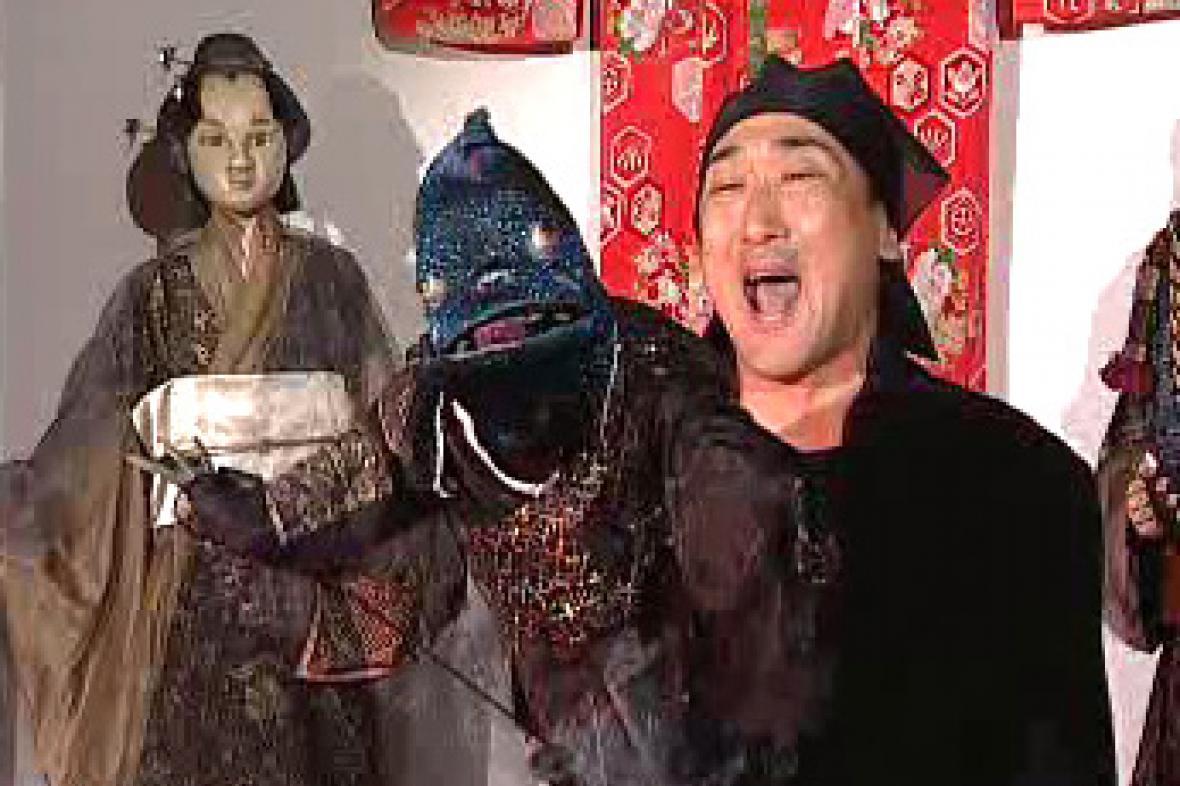 Noriyuki Sawa