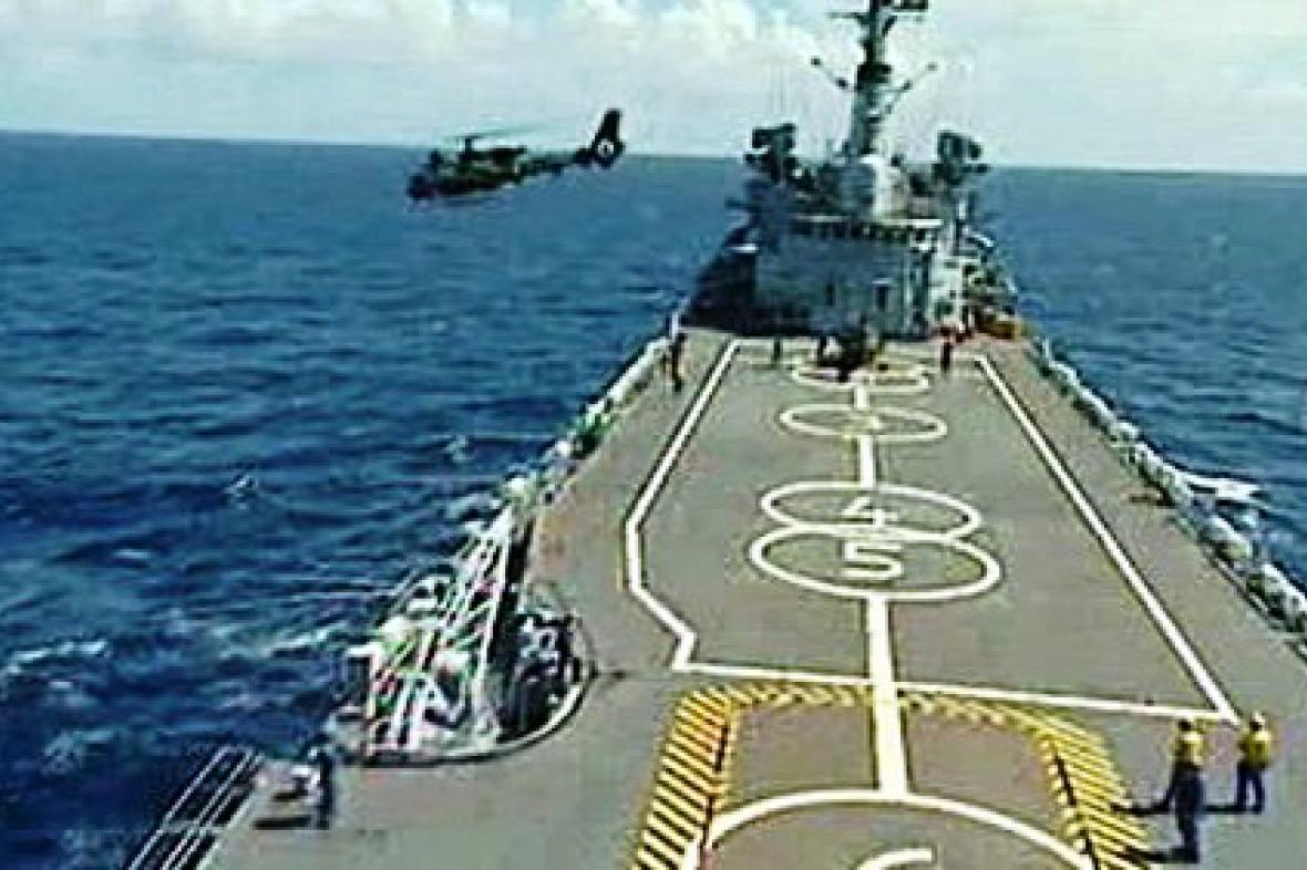 Válečné plavidlo