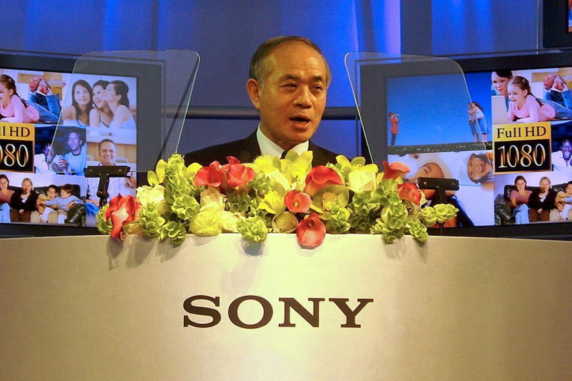 CEO Sony Ryoji Chubachi