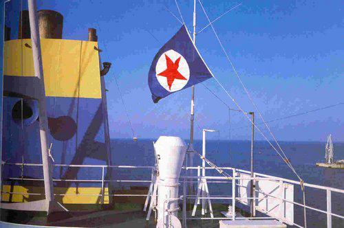 Československá námořní plavba