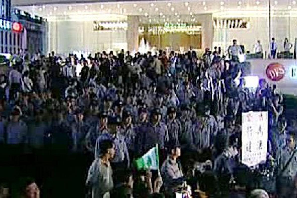 Protičínská demonstrace na Tchaj-wanu