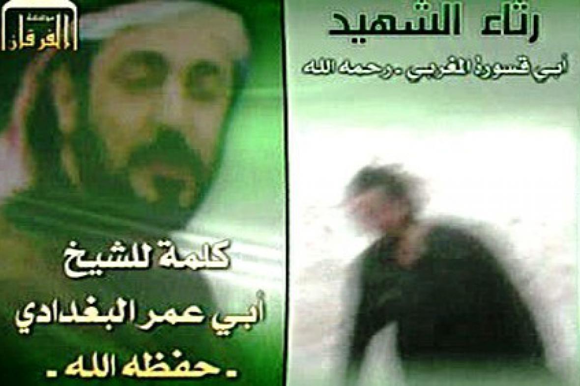 Video al-Káidy