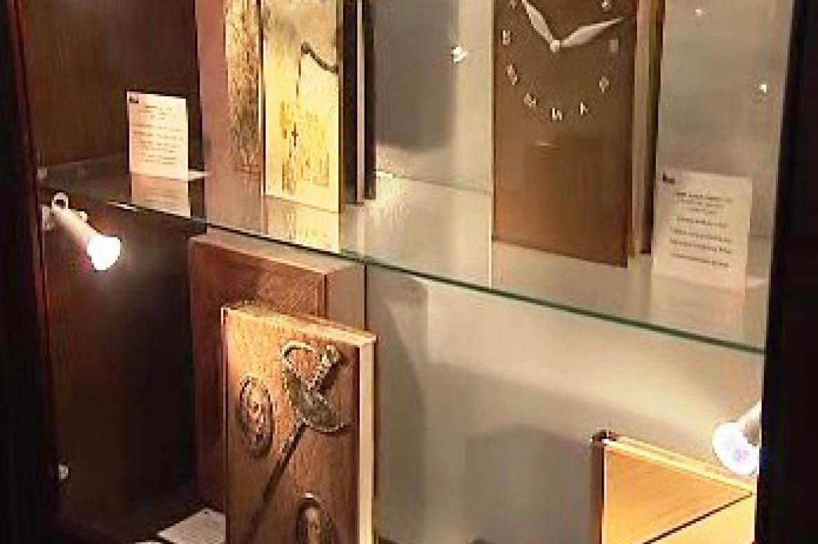 Muzeum knižní vazby