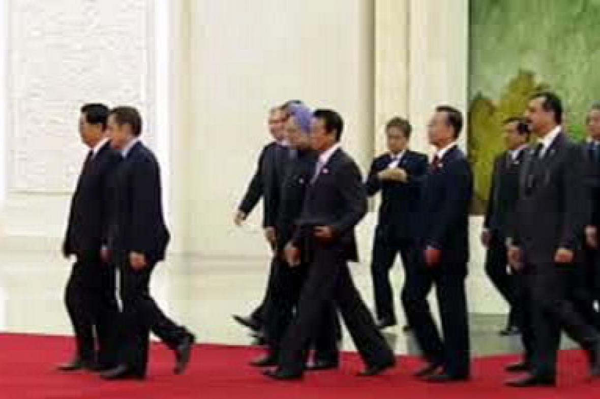 Summit Evropy a Asie