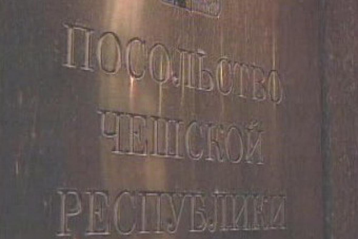 Velvyslanectví ČR v Moskvě