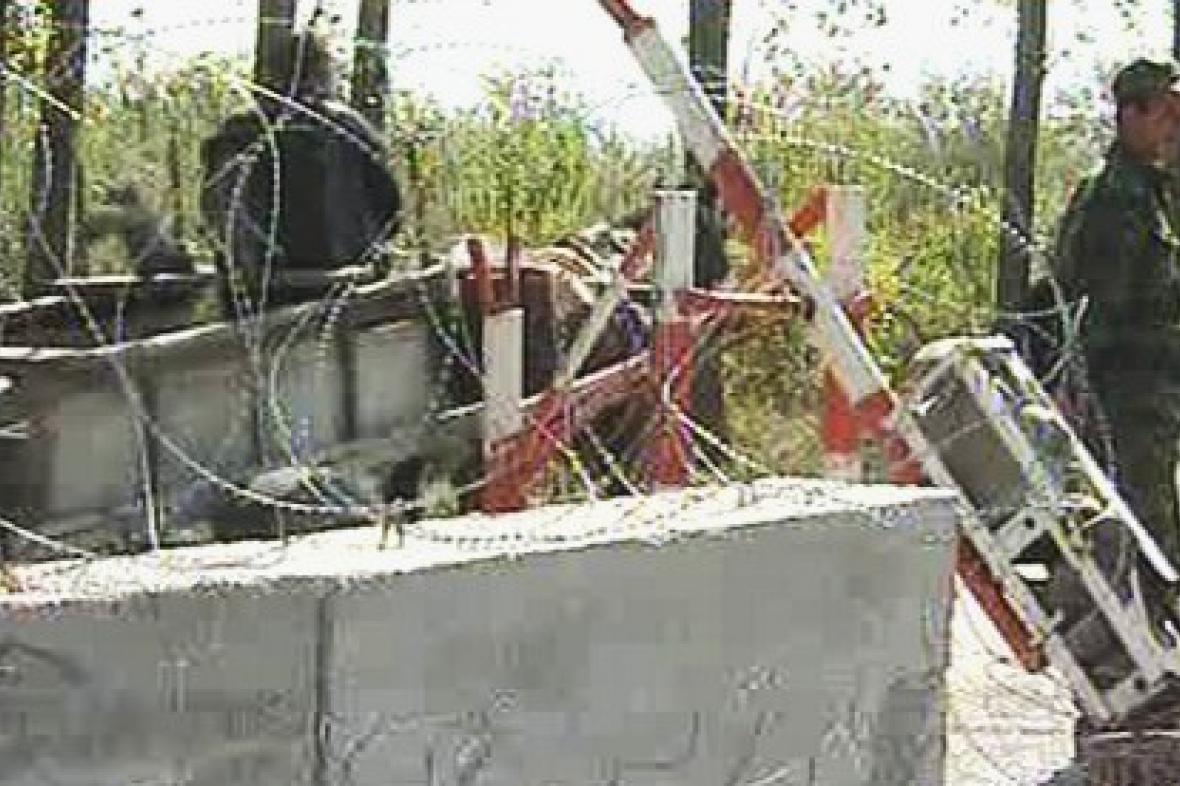 Hranice Jižní Osetie