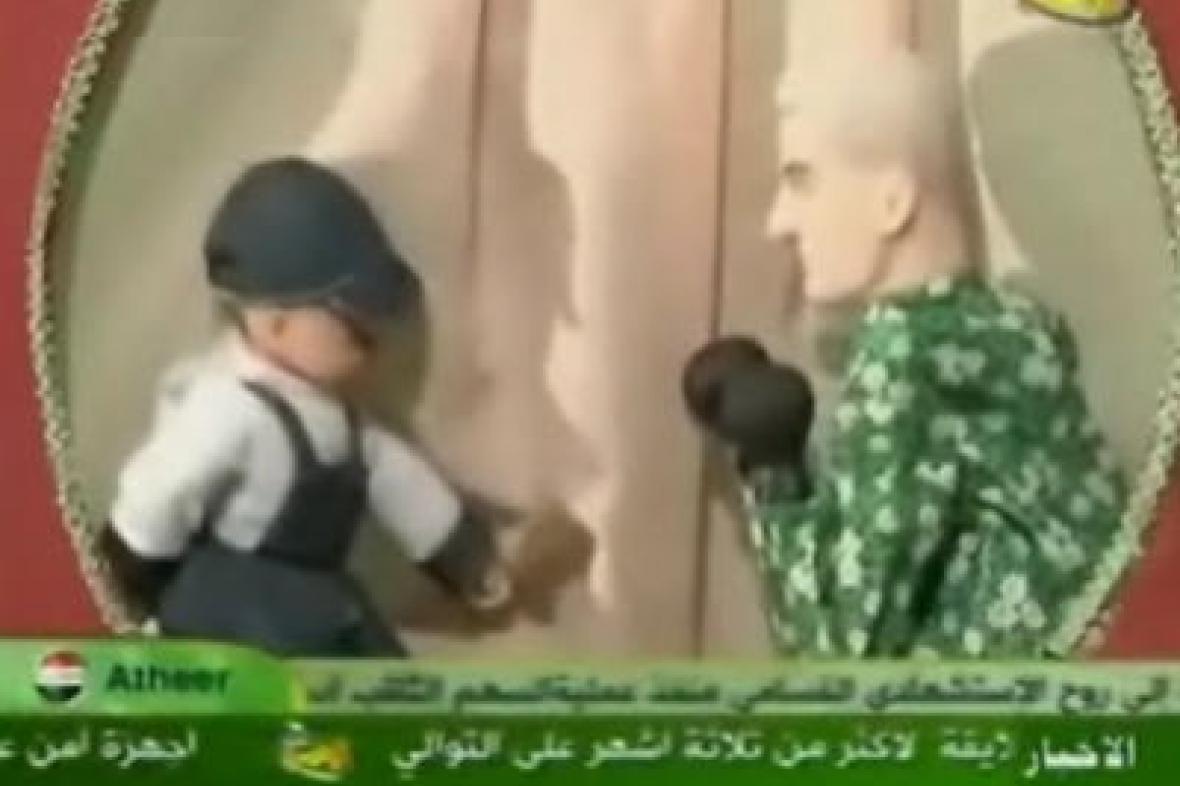 Protibushovský klip Hamasu