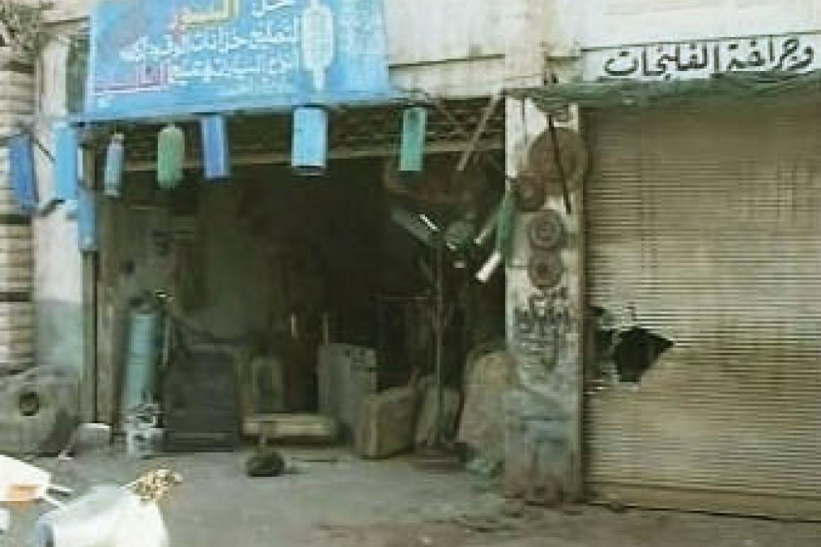 Arabský obchod zničený výbuchem