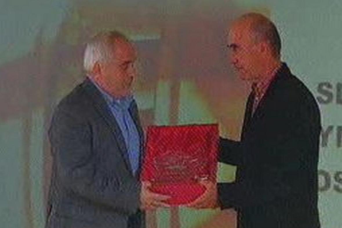 Hlavní cena festivalu Sportfilm