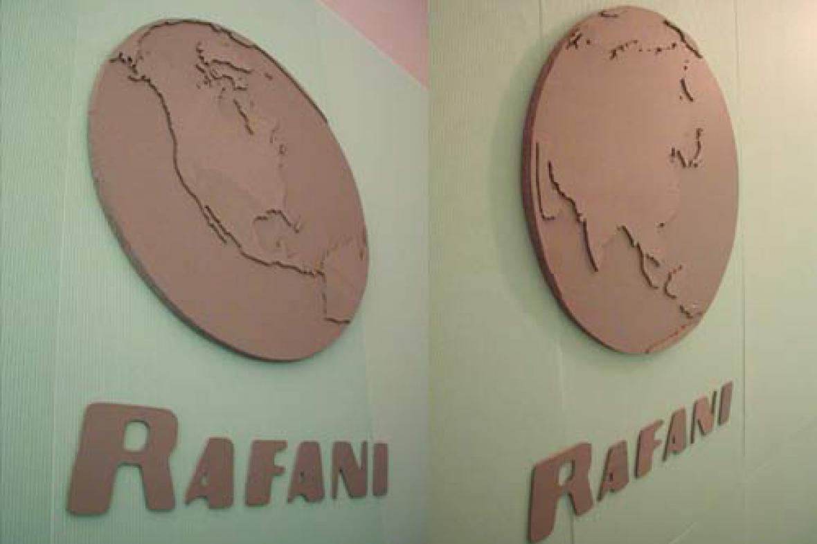 Rafani