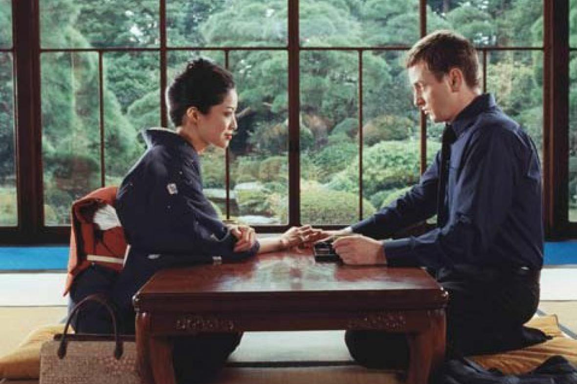 Záběr z filmu Inju