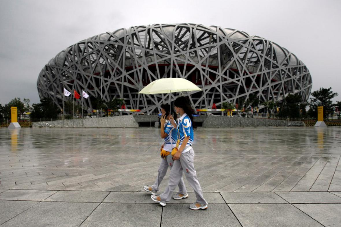 Pekingský stadion